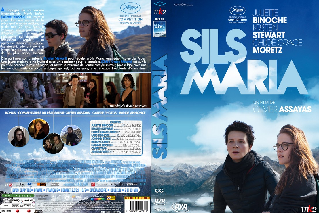Cin les films sur le bassin jusqu au mardi 12 infobassin for Film pour bassin
