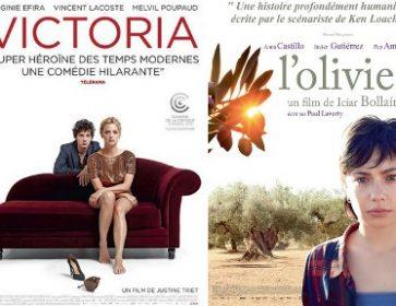 films-11-10-16
