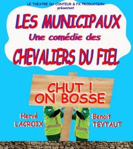 theatre les municipaux