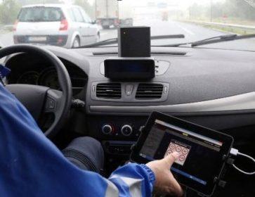 voiture radar
