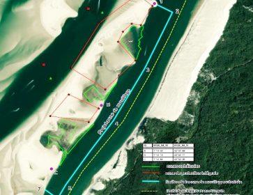 RNN Arguin zone debarquements autorisés 12 17 V2