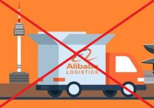 alibaba camion barre